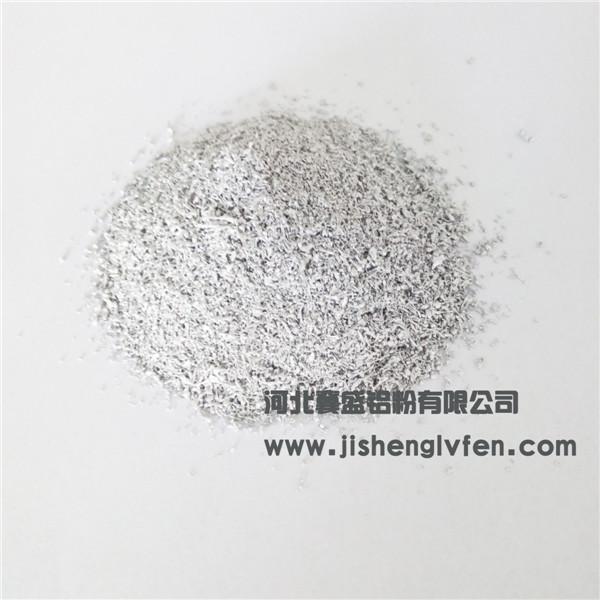 10-40目铝粉