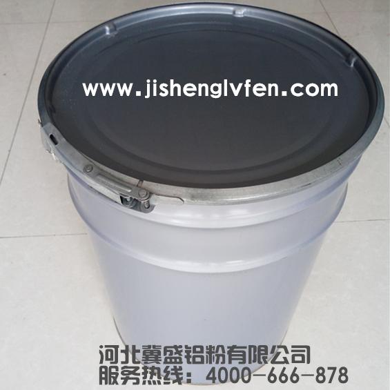铝粉出口钢桶