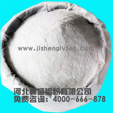 焊材铝镁合金粉