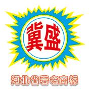 冀盛荣获河北省著名商标称号