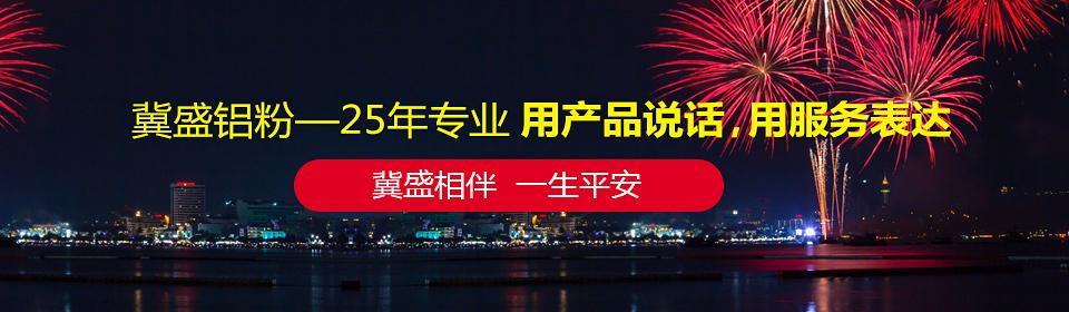 烟花原料万博maxbetx官网手机版