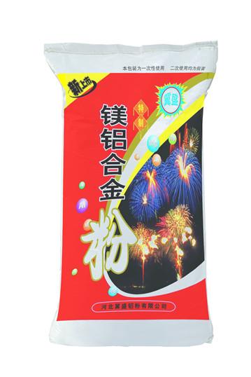 冀盛国标一级铝镁合金粉