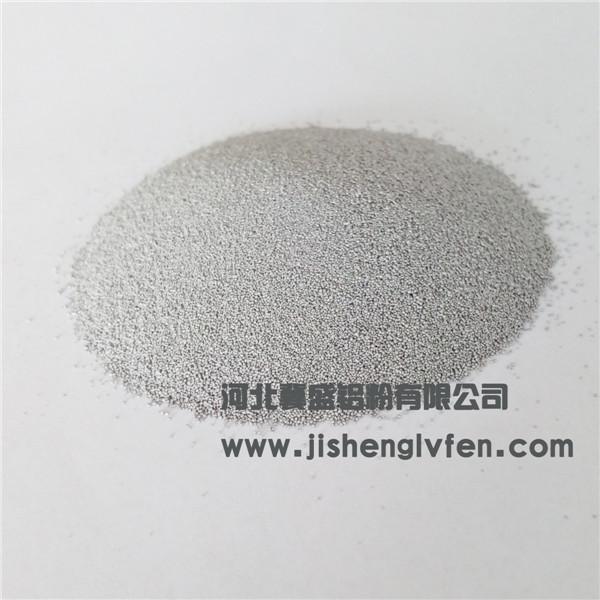 球形铝粉 河北冀盛铝粉厂家直销氮气雾化球形铝粉价格优惠