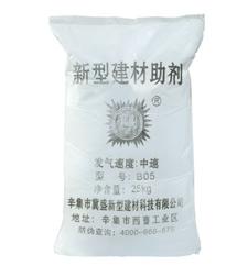 新型加气铝粉 河北冀盛铝粉厂家直销新型加气铝粉价格优惠