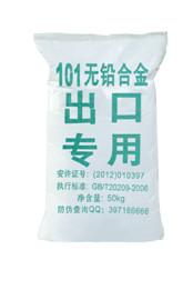 101无铅出口专用铝镁合金粉