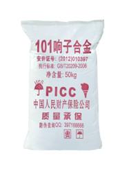 101响子专用铝镁合金粉