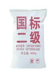 国标二级铝镁合金粉