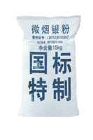 国标特级烟花铝粉蓝字特制铝银粉