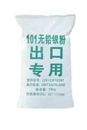 出口烟花铝粉,101无铅铝银粉出口专用
