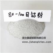 80-100目铝粉 河北冀盛铝粉厂家直销金属雾化铝粉价格优惠