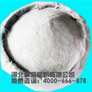 军工铝镁合金粉厂家直销军工专用镁铝粉品质保证